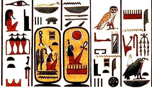 egyptisk tonåring kön