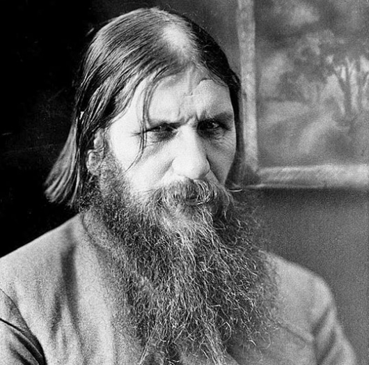 Rasputin Lyrics by Boney M. - Lyrics Depot - Free Song Lyrics